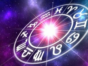 Седмичен хороскоп за 26 ноември - 2 декември