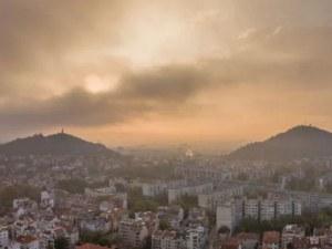 Въздухът в Пловдив е токсичен! 40-те станции под тепетата показват екстремни стойности