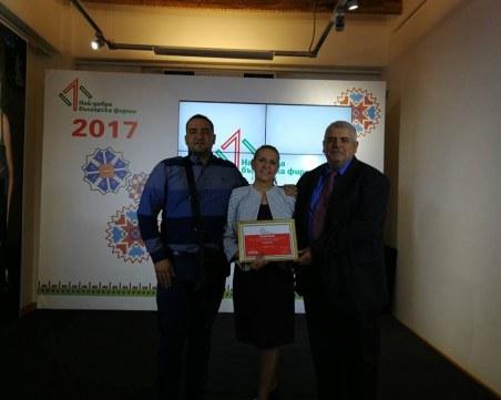 Пловдивска фирма влезе в ТОП 3 на най-успешен бизнес в България