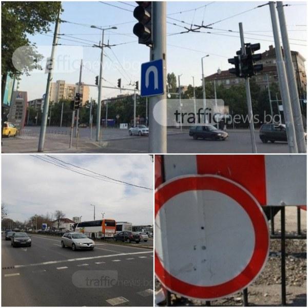 Обследват конфликтните точки с най-много ПТП-та в Пловдив