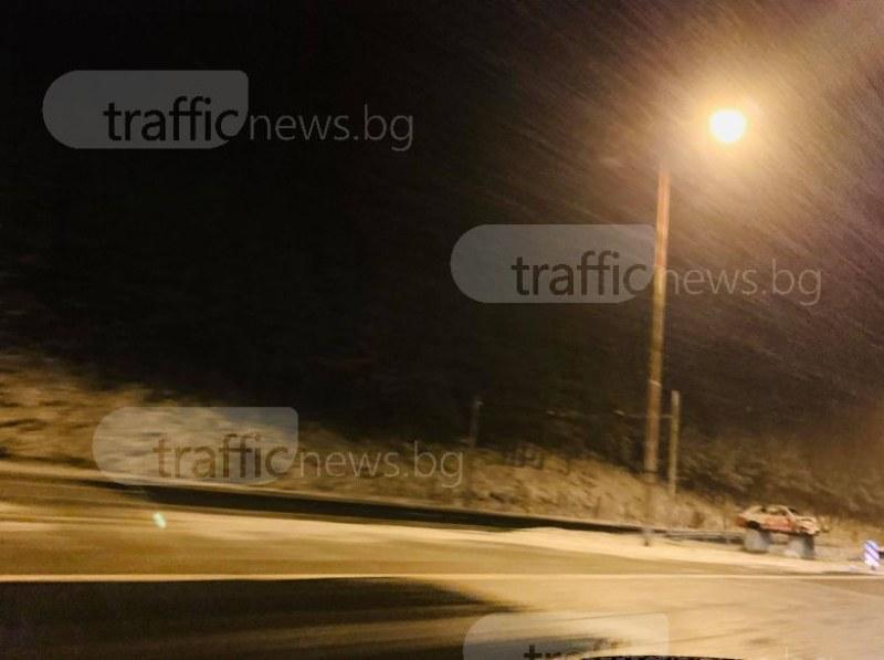 Пловдив-София два часа! Вали силен сняг СНИМКИ