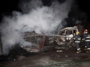 25 загинали и много ранени при взриз в химически завод