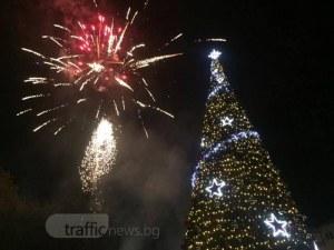 Коледните светлини на Пловдив грейват този петък