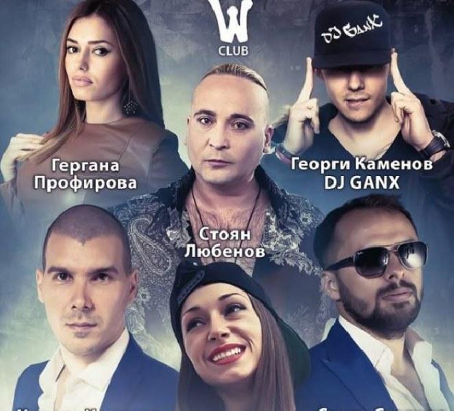 Пловдивчани стават част от български хип-хоп сериал! Вижте къде