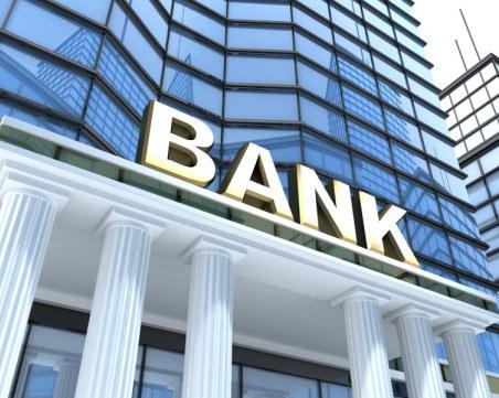 За първи път в България: Лихвата стана отрицателна, бизнес депозитите в банките се топят