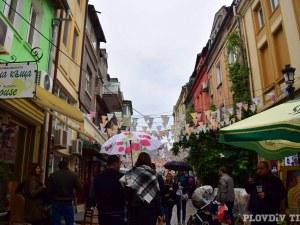 Културният афиш на Пловдив и днес е пълен със събития