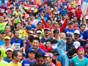 Рекорд! 248 души дисквалифицирани на маратонско бягане