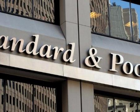 Standard&Poor's потвърди кредитния рейтинг на България с положителна перспектива