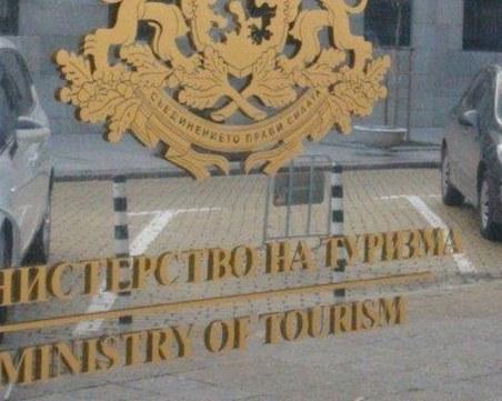 Заличават фирма, измамила туристи с круиз