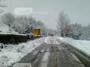 Най-големите грешки при шофиране на снежни и заледени пътища
