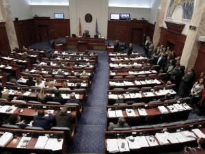 Парламентът на Македония гласува промяната на името на страната