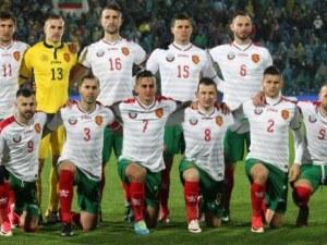 Програмата е ясна, играем с Англия в края на квалификациите за Евро 2020
