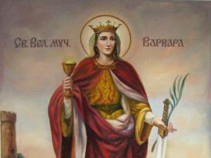 Днес почитаме Света Варвара! Пет красиви имена празнуват днес