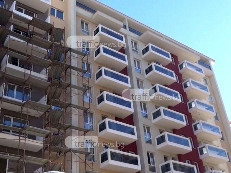 Военните пускат на търг апартамент от 80 кв. м в Пловдив за 20 000 лева