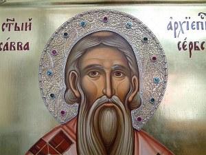 Почитаме свети Сава, пържим мекици за здраве