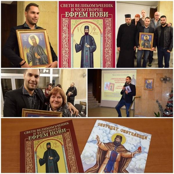 ТВ водещ представи в Асеновград авторски книги за разтърсващи чудеса СНИМКИ