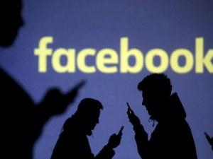 Facebook се срина, масово изхвърля потребители от профилите им