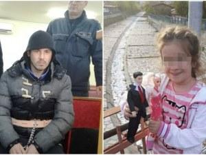 Убиецът на малката Дамла обжалва присъдата си в Пловдив
