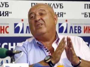 Венци подхвана Левски и ЦСКА, докарвали по няколко каруци с чужденци
