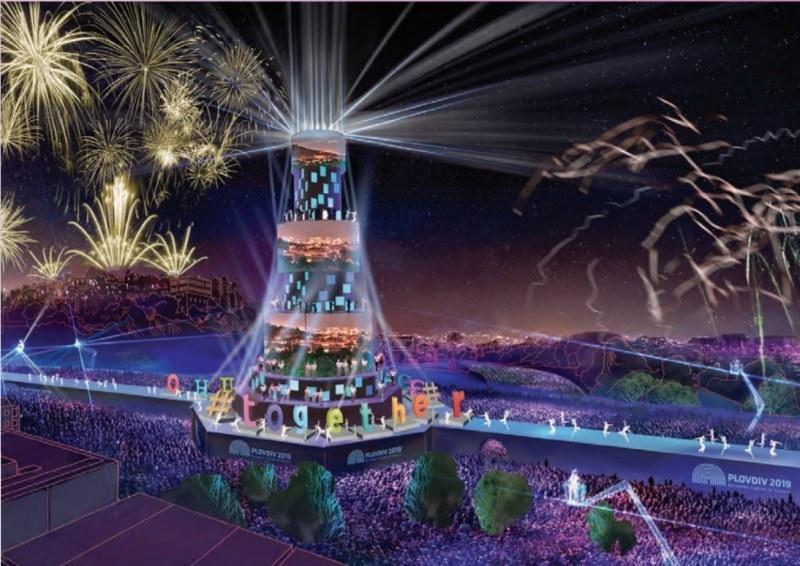 Ето кой ще излезе на светещата футуристична кула за Пловдив 2019 ПРОГРАМА