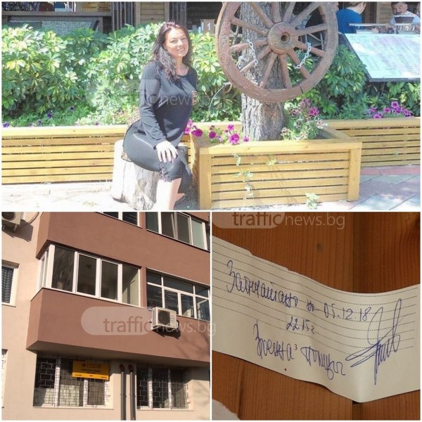 Съседи на изчезналата военнослужеща Десислава от Карлово: Не сме я виждали повече от месец ВИДЕО