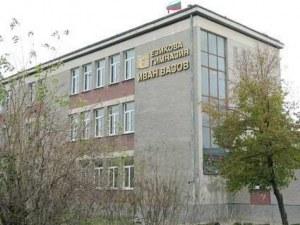 Елитни гимназии в Пловдив с нови директори