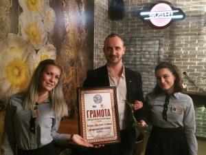 Най-иновативният ресторант на България – доказано, това е Torro Grande
