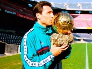 Стоичков показва Златната топка в Пловдив