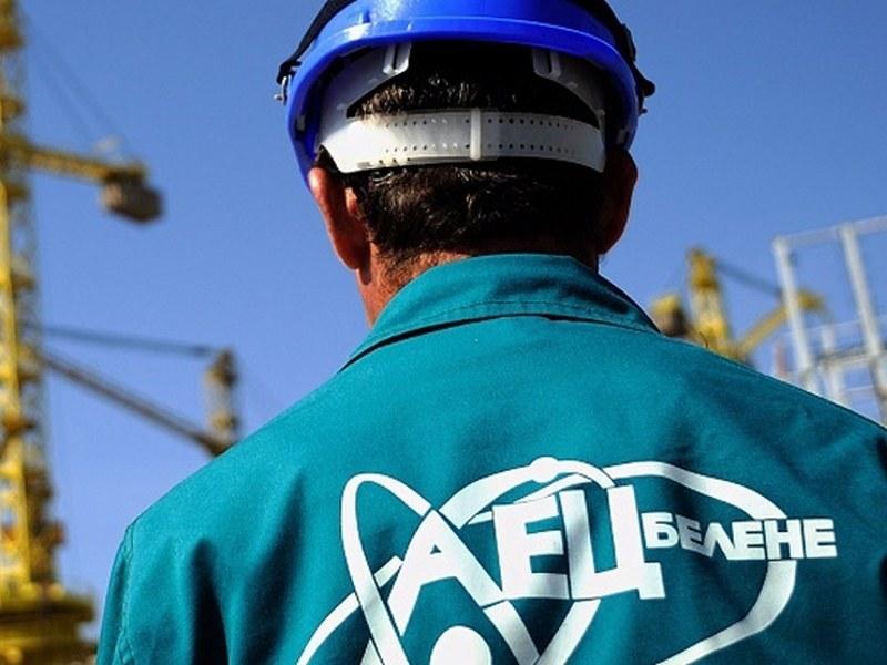 Китайци, корейци и французи имат интерес към АЕЦ Белене