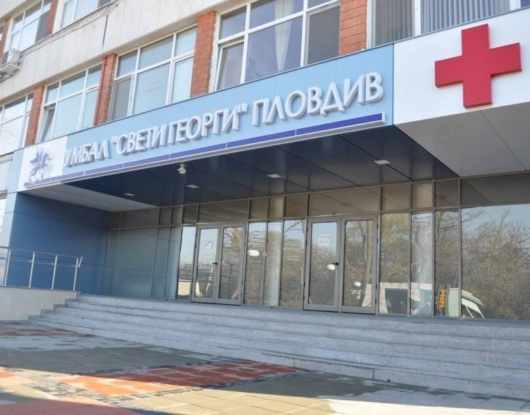 Направиха операция на мъжа, приет в пловдивска клиника, с множество изгаряния
