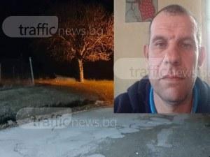 Арестуваният за убийството на рейнджърката е бил уволнен от Карловската бригада СНИМКИ