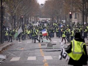Безпрецедентни мерки за сигурност във Франция! 90 000 полицаи пазят протестиращите
