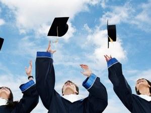 Честит празник, студенти – бивши, настоящи и… бъдещи