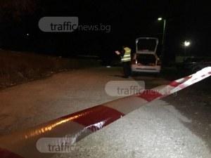 Полицията отцепи района около къщата в Сопот, в която бе открито тялото на рейнджърката СНИМКИ и ВИДЕО