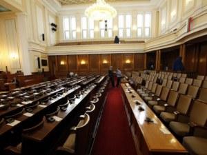 Ваканция! Депутатите почиват 18 дни по празниците