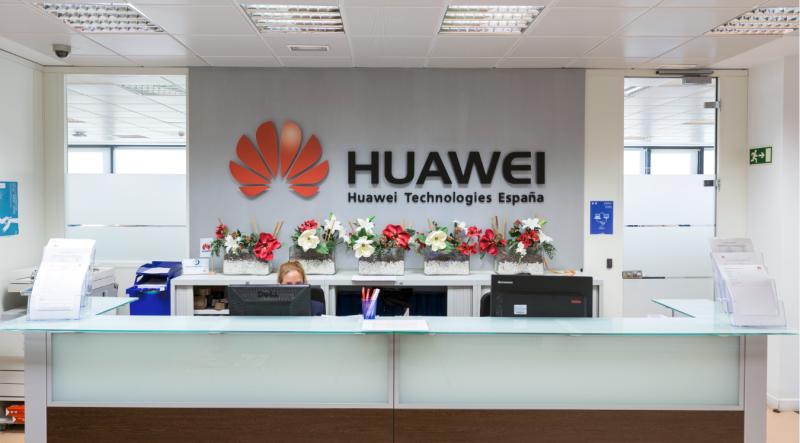 Япония на път да блокира Huawei