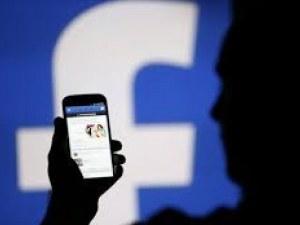 4 признака, че си пристрастен към Facebook