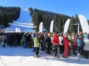 9000 души откриха сезона в Пампорово навръх Студентския празник