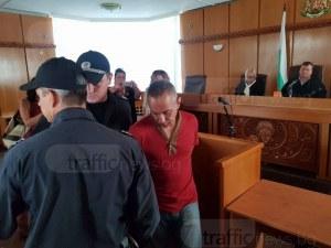 Близо 5 години затвор за надзирателя, убил пиян 16-годишния Станислав край Пазарджик