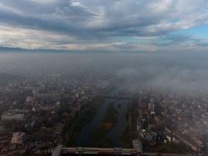Опасен въздух в Пловдив и днес