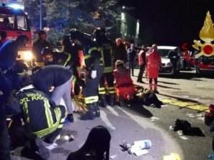 Шестима загинали и много ранени при блъсканица в нощен клуб в Италия