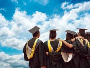 Защо студентският празник се отбелязва на 8 декември?