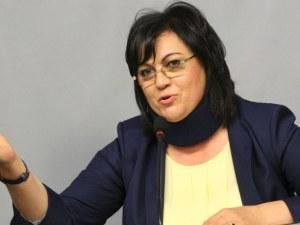 Корнелия Нинова обвини управляващите в репресии срещу протестиращите