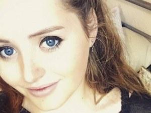 Млада милионерска дъщеря е намерена мъртва в Нова Зенландия