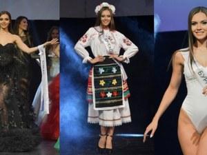Стъпки към славата: Теодора Мудева – от спортните танци до короната