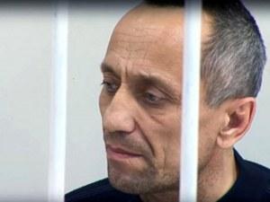 Бивш руски полицай е осъден за 56 убийства