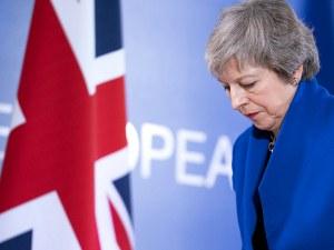 Ново 20: Отложиха гласуването на Brexit