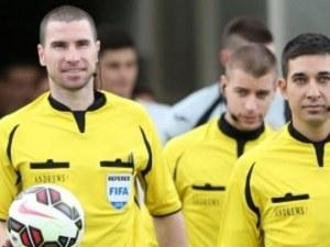 Огромно признание! Пловдивски рефери свирят мач от групите на Шампионската лига!