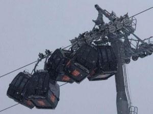 Пет кабинки на лифт се сблъскаха в австрийски ски курорт