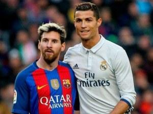 Роналдо с откровени признания за Меси